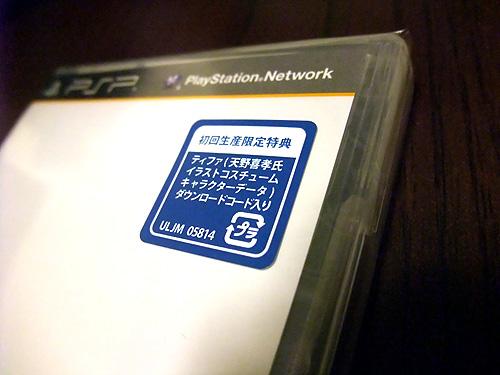 DSCF0368.jpg