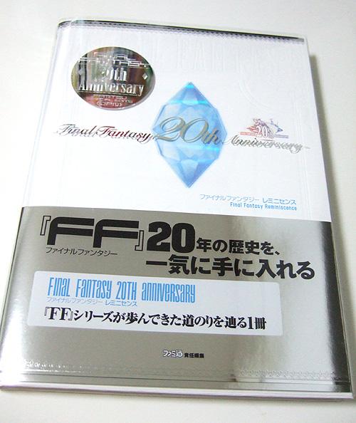 DSCF5613.jpg