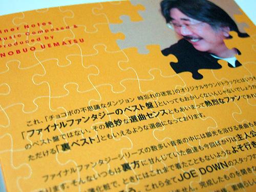 DSCF5690.jpg