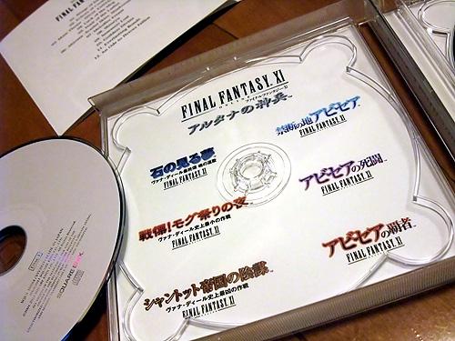 20111110_DSCF1010.jpg
