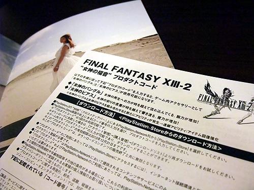 20111217DSCF1214.jpg
