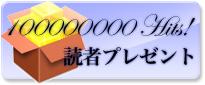 20120524banner.jpg