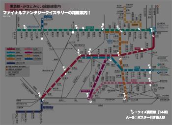 20120727_ff_tokyu_th.jpg