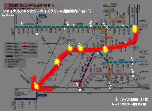20120810_yokohama.jpg