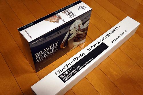 20121011_bdff03.jpg