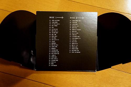 20121011_bdff18.jpg