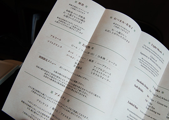 20140427hayabusa09.jpg