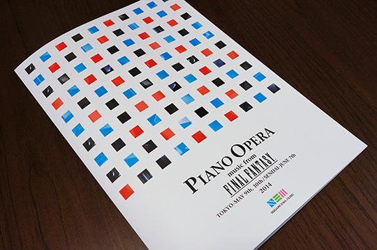 20140510pianoopera3.jpg