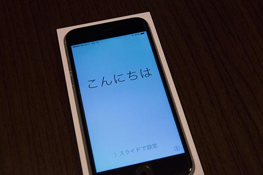 20140920iphone6_4.jpg