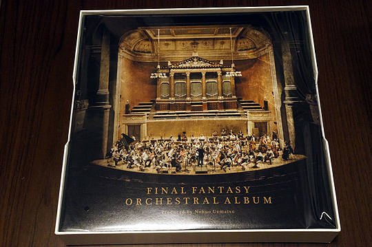 FF25th_orch004.jpg