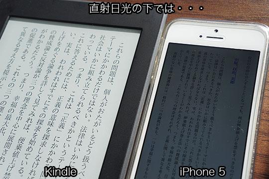 Kindle09.jpg