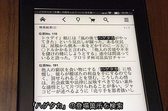 Kindle11.jpg