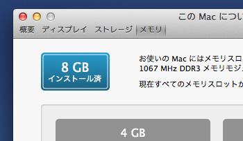 MacBookPro_Memory22.jpg