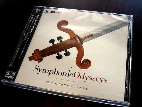 Symphonic_Odysseys_DSCF1311.jpg