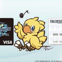FF30周年記念クレジットカード