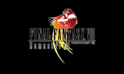 FF8リマスター版