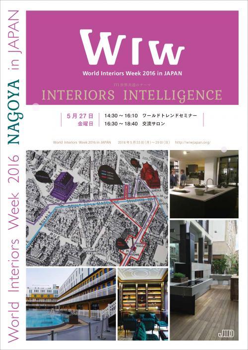 WIW-1.jpg