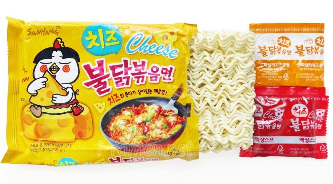 No.5904 Samyang (South Korea) Cheese Buldak Bokkeum Myun