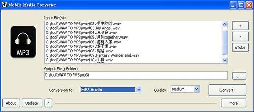 免費軟體資源補給 » wav轉mp3,或是 mp3,flv轉mp3的影音轉檔程式-Mobile Media Converter