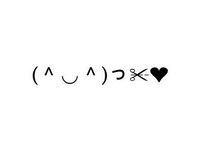 twitter emoticons ヽ o