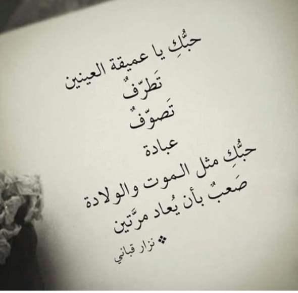 كلام غزل للزوج وعبارات رومانسية جدا تعبر عن الحب والتقدير