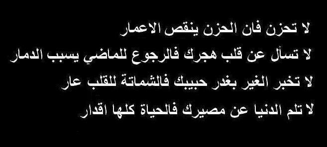قصائد شعر حزينه عن الفراق والندم اشعار مؤلمة جدا
