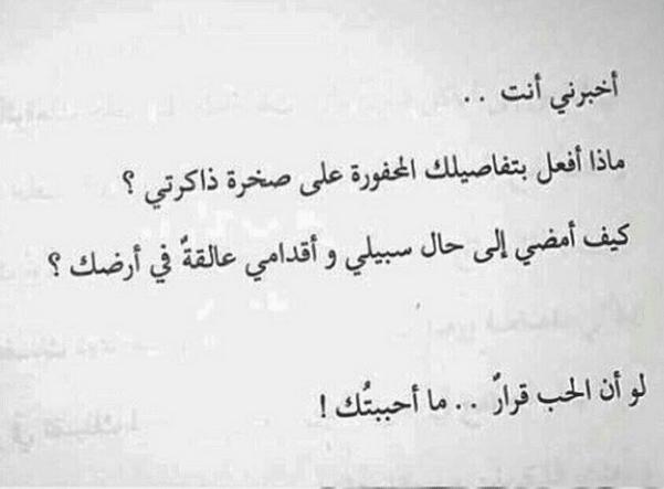 شعر حب حزين شعر حزين ومؤلم عن الحب عبارات