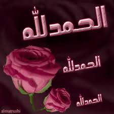 اسم محمد مزخرف تصميم ب اسم محمد صور حب