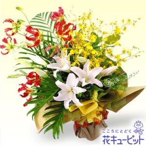 ユリの花束