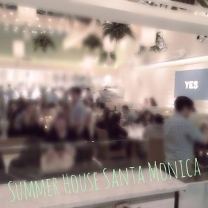 Restaurant Review: Summer House Santa Monica - www.iadorewhatilove.com