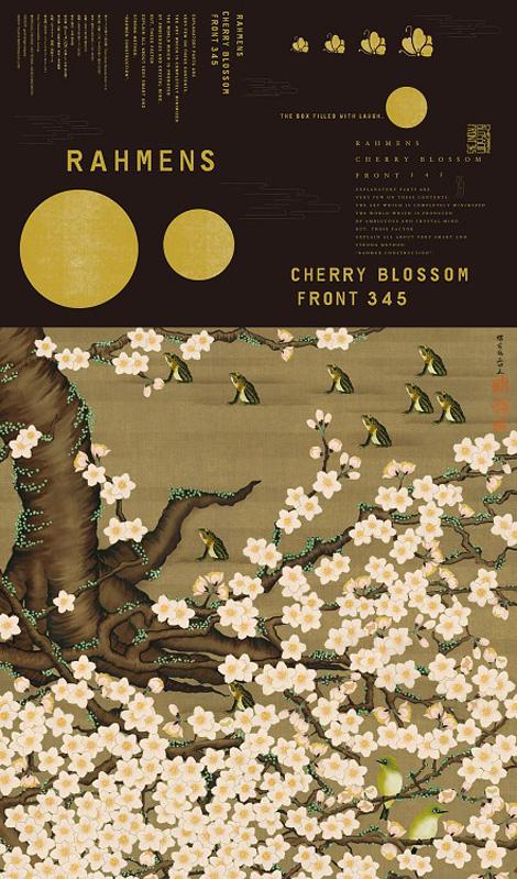 Rahmens Cherry Blossom Front 345
