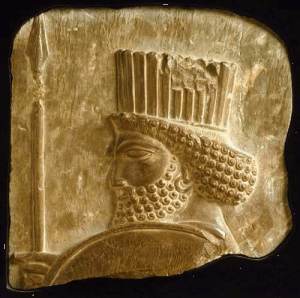 The Recovered Achaemenid Limestone Bas Relief