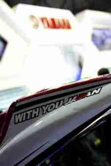 Yamaha M1 Auto Expo 2012 India 3