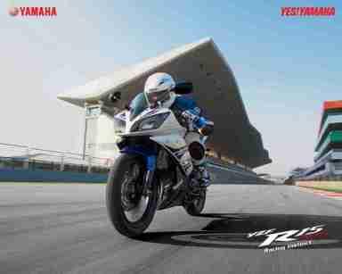 New Yamaha R15 v2 colours - 05