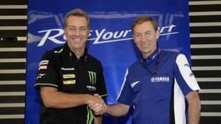 Yamaha and Tech3 extend contract for 2014 and 2015