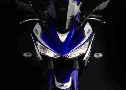 Yamaha YZF-R25 headlights
