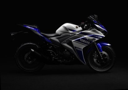 Yamaha YZF-R25 side view