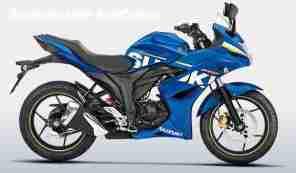 Suzuki Gixxer SF colour option Metallic Triton Blue - MotoGP edition