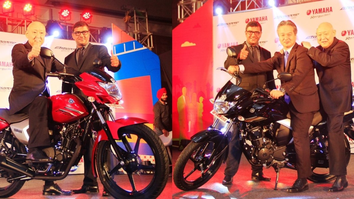 Yamaha Saluto 125 launch