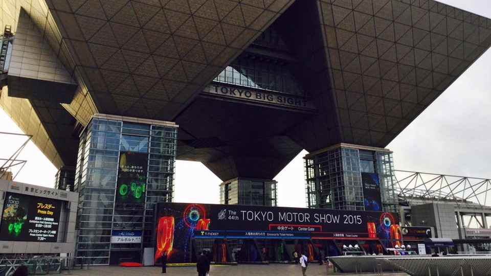 Tokyo Motor Show 2015 preview