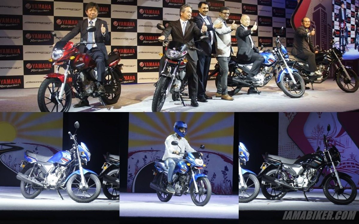 Yamaha Saluto RX launched