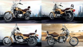Bajaj Avenger 220 Cruise colour option Desert Gold