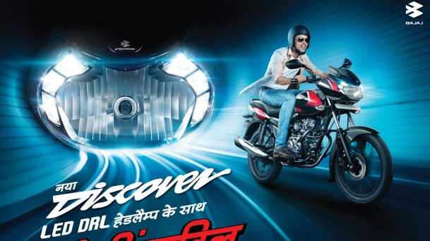 New updated Bajaj Discover 110 and 125 launched - LED DRL