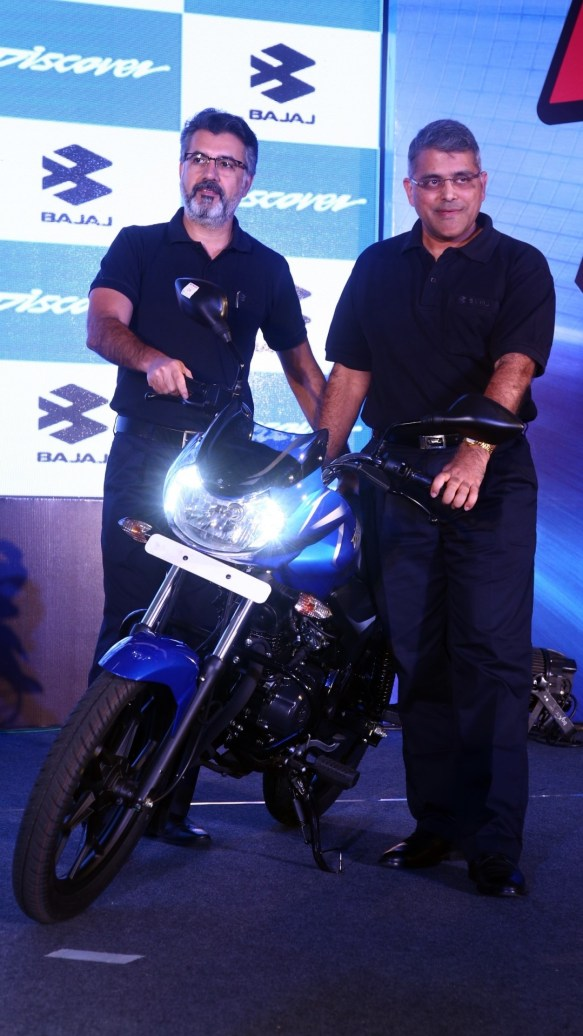 Updated Bajaj Discover 110 and Discover 125 launched