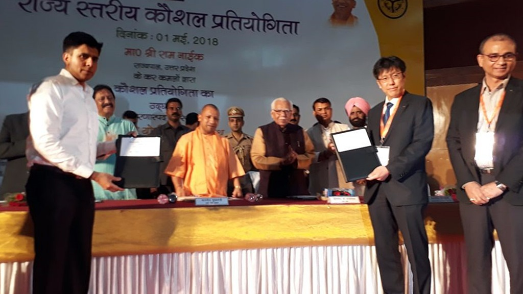 Yamaha signs MOU with UP Government for skill development
