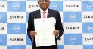 Mr. Venu Srinivasan - Chairman of TVS Motor Company receives Deming award