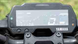 Yamaha MT-15 digital meter