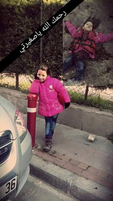 صورة الطفلة لميس التي انتشرت صورتها على مواقع التواصل الاجتماعي وكانت عصابات التهريب سببا في قتلها
