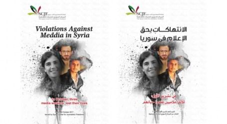 14 انتهاكاً بحق الإعلام في سوريا خلال تشرين الأول الماضي