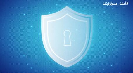 ما هي التهديدات الإلكترونية وما عقوبة مرتكبيها؟